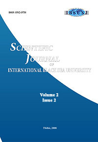 Issue2_Volume2_2008