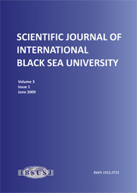 IBSU SJ, Volume 3, Issue 1